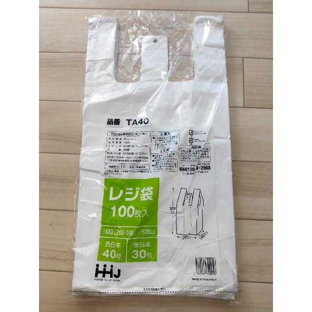 レジ袋 100枚 取っ手付 西日本40號 東日本30號 ポリ袋 ゴミ袋 乳白色の通販 by COPPEPAN's shop|ラクマ
