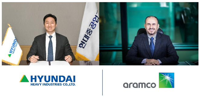 Saudi Aramco And Hyundai Heavy Industries Sign Deal To Cooperate On Hydrogen Project