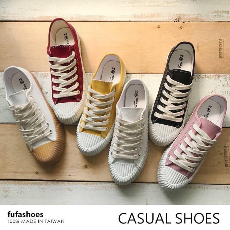 富發牌帆布鞋經典鞋款大彙整!舒適好穿の進化之路!