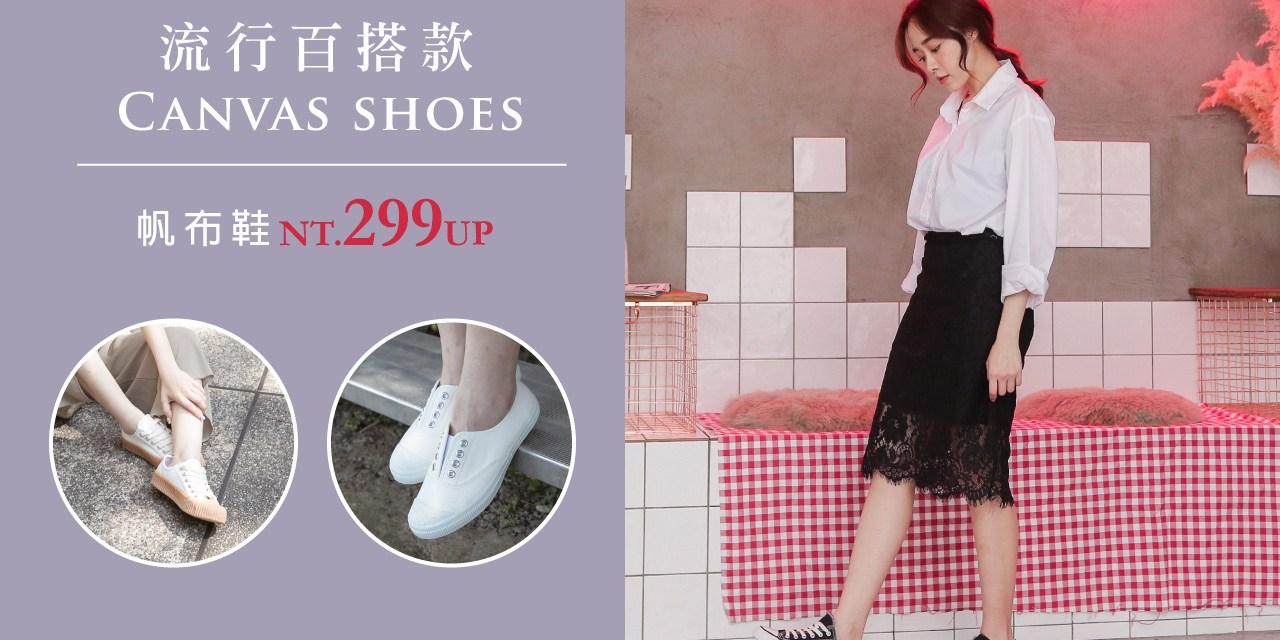 換季買鞋先看材質!常見鞋面材質盤點比較