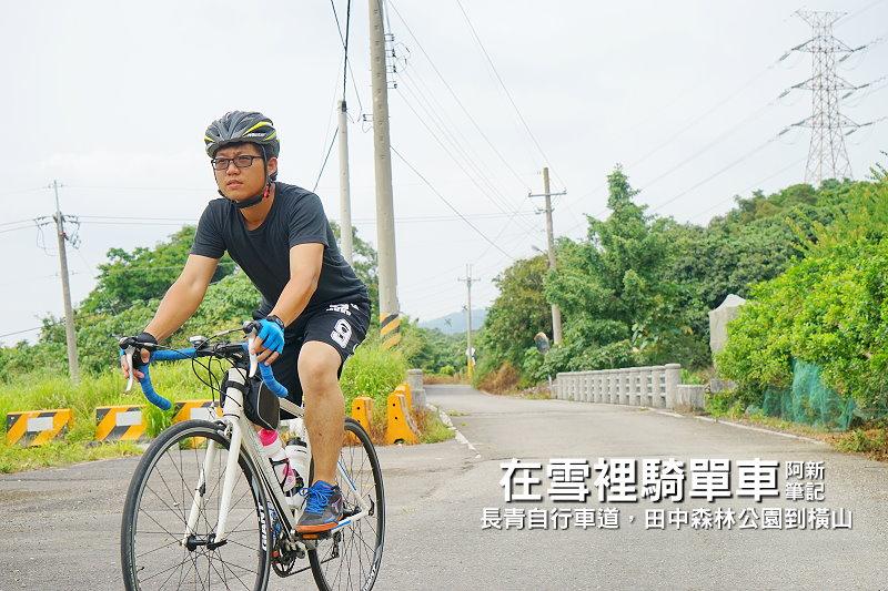 長青自行車道-22