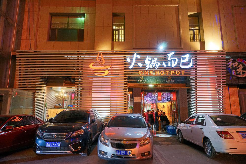 中國青海旅遊-213
