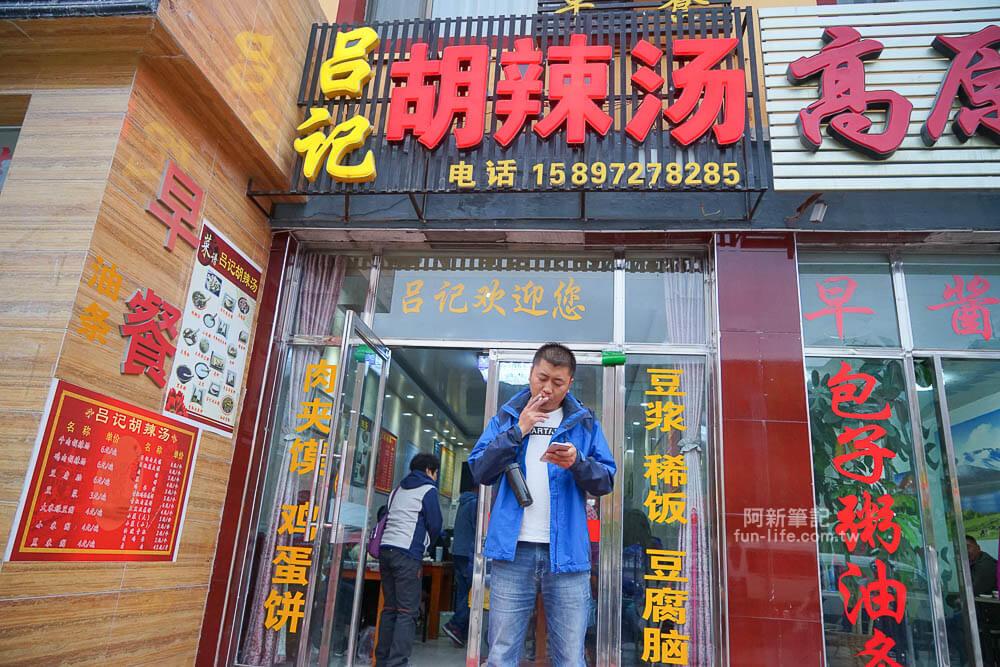 中國青海旅遊-88