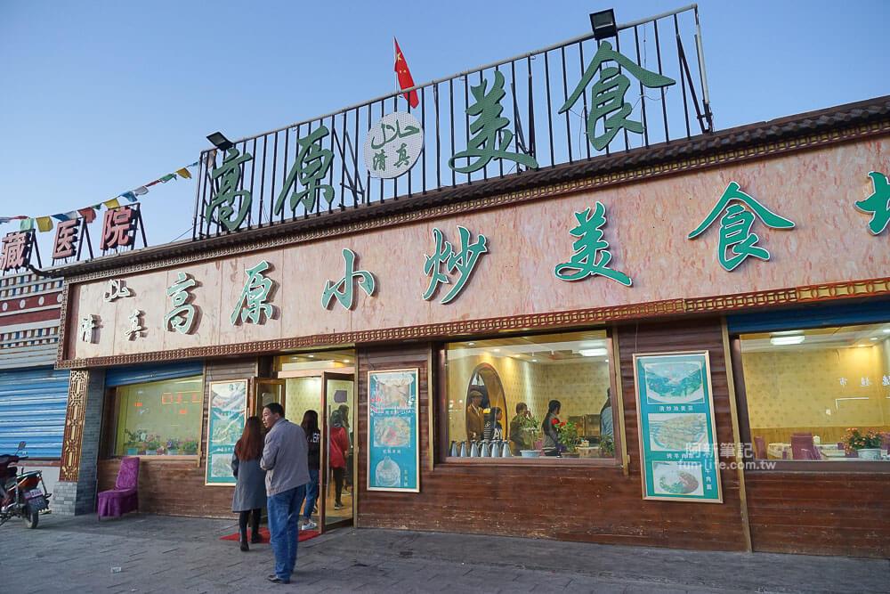 中國青海旅遊-39