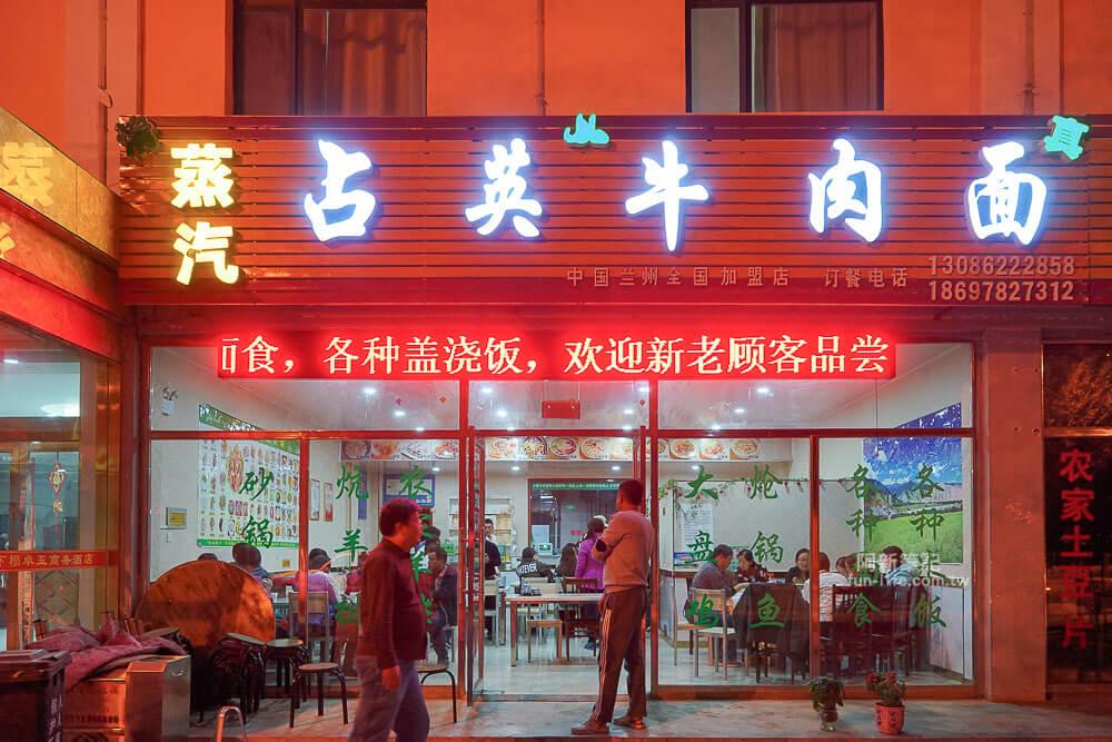 中國青海旅遊-77