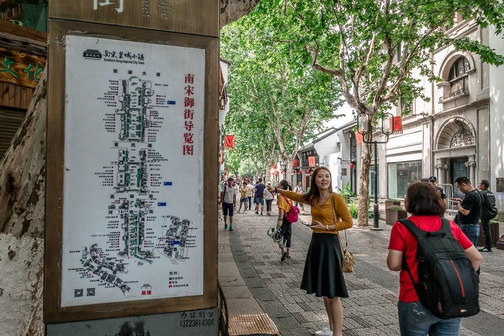 杭州南宋御街-12