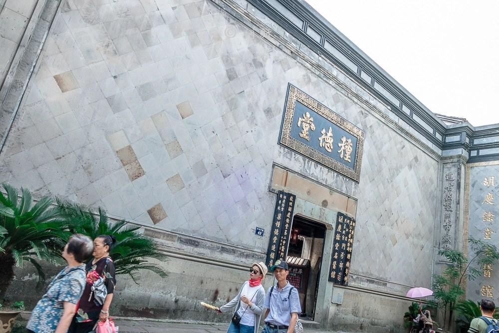 杭州南宋御街-23