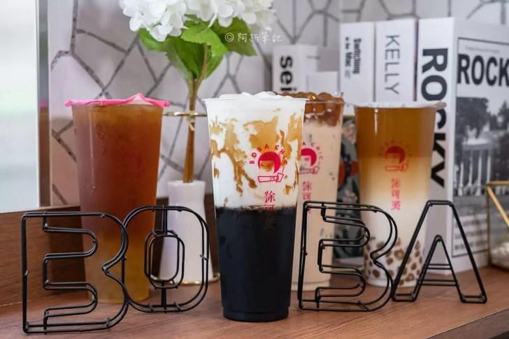 DSC06293 - 熱血採訪│台中飲料新選擇,100%台灣茶製作的徐可波,網美必拍的超狂仙草(已歇業)