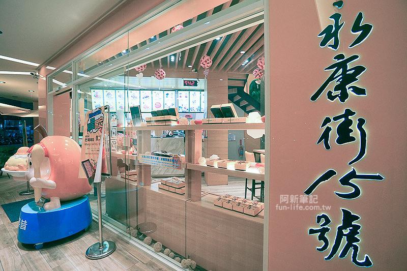 思慕昔台中旗艦店-04