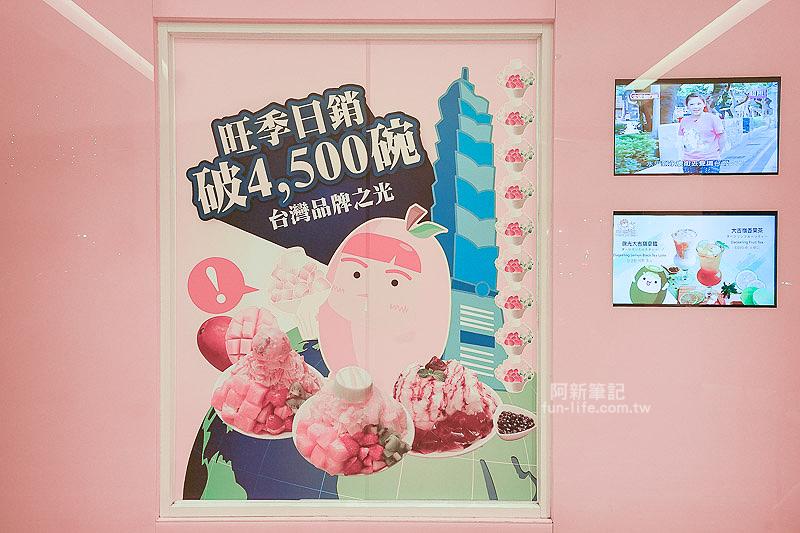 思慕昔台中旗艦店-03