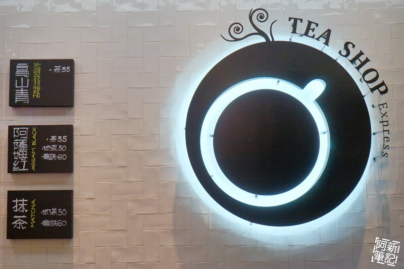TEA SHOP EXPRESS-04