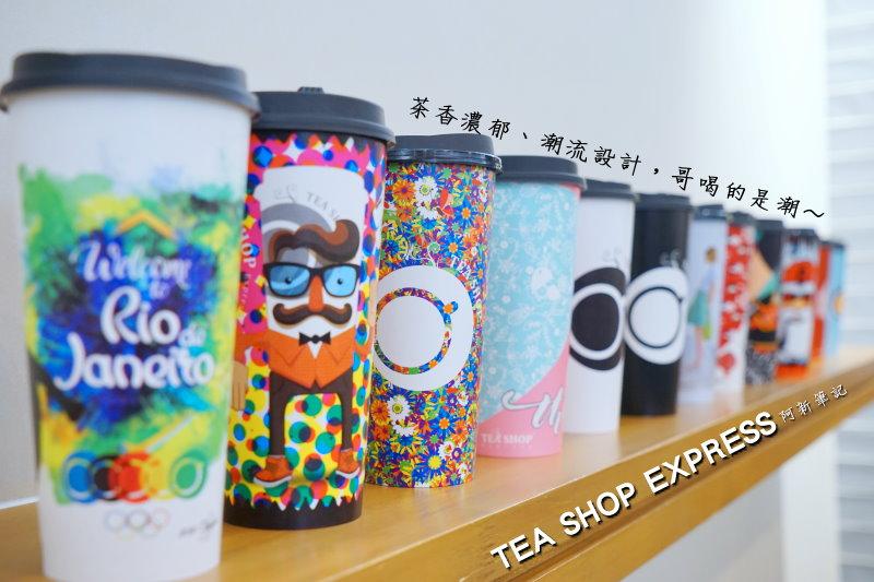 TEA SHOP EXPRESS-45