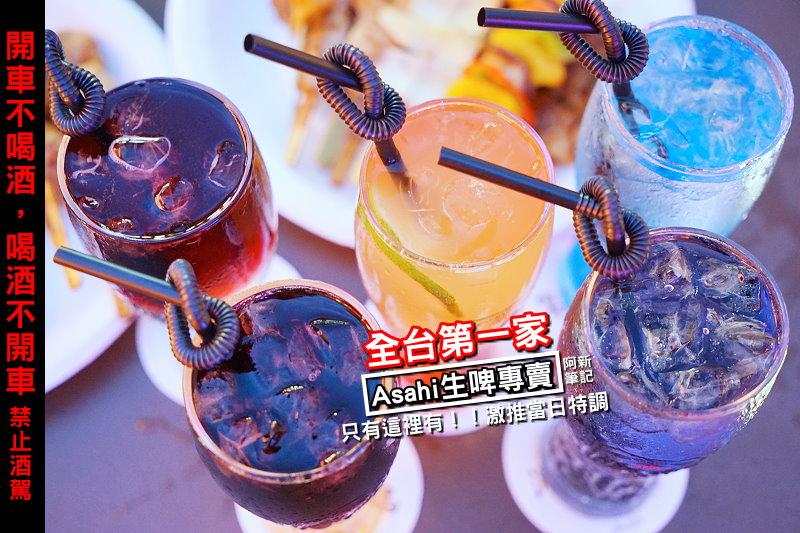 逢甲Asahi-01