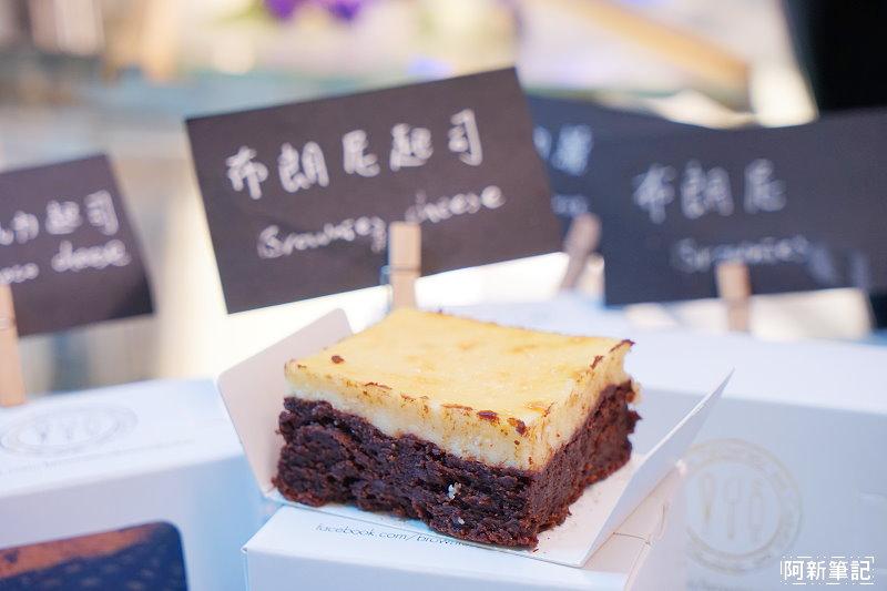 布朗尼蛋糕與烘焙-16