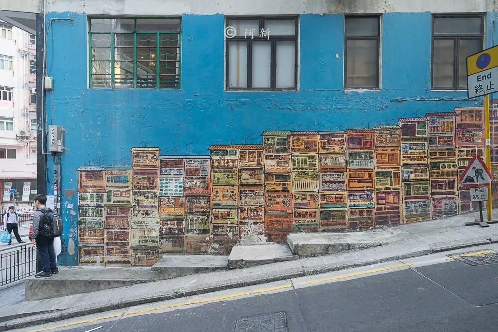 香港中環嘉咸街,中環嘉咸街,中環嘉咸街壁畫,嘉咸街壁畫,中環景點,香港-04