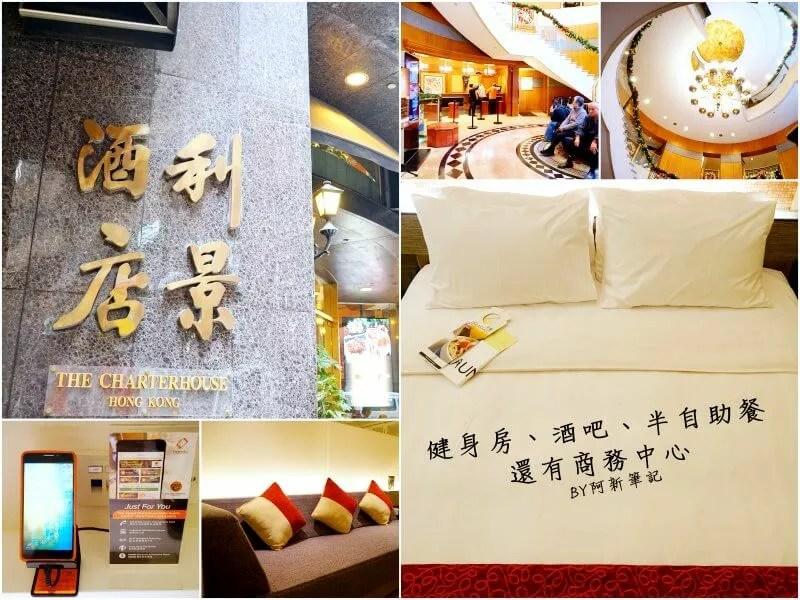 利景酒店-41