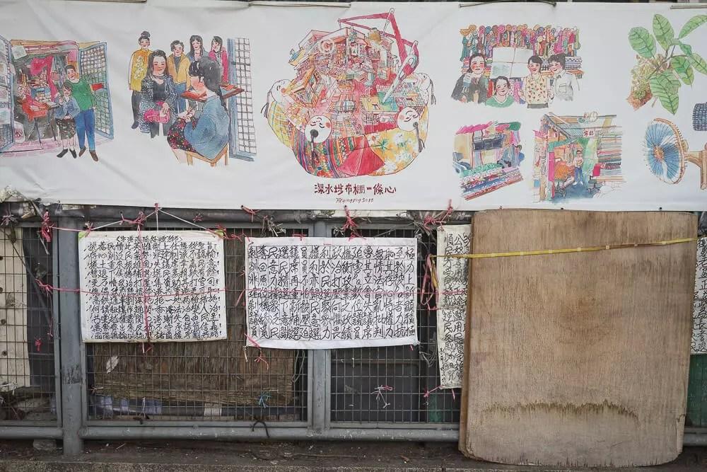 香港布料圖書館/欽州街小販市場-02