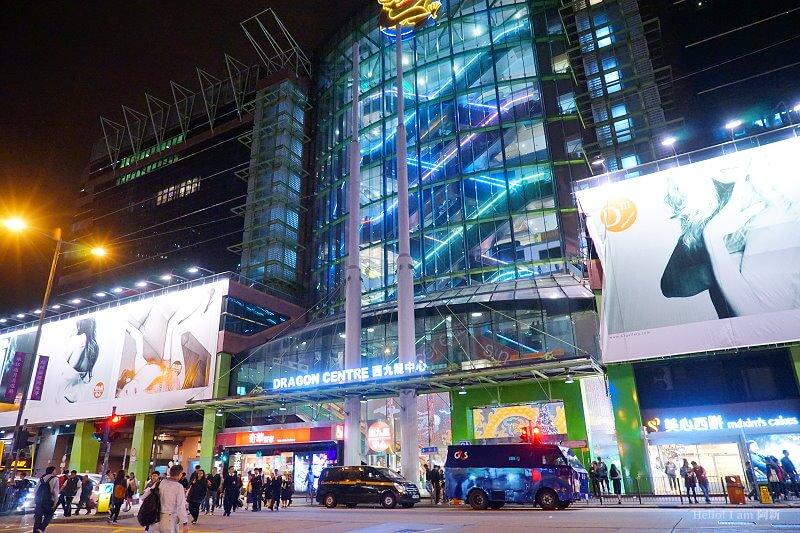 西九龍中心玩樂-54