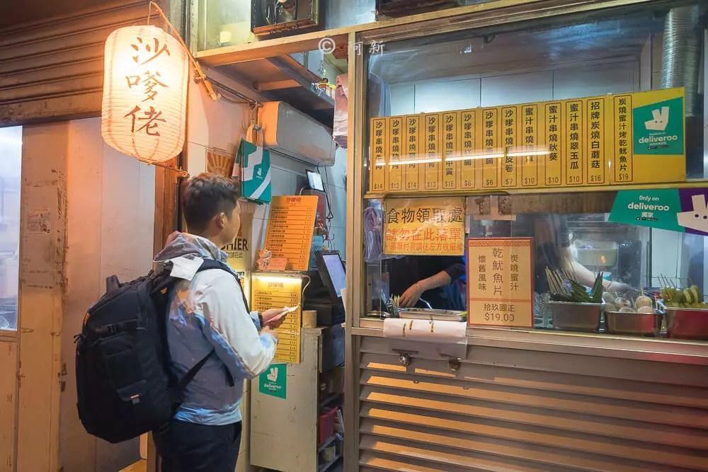 香港西灣河太安樓夜市-16