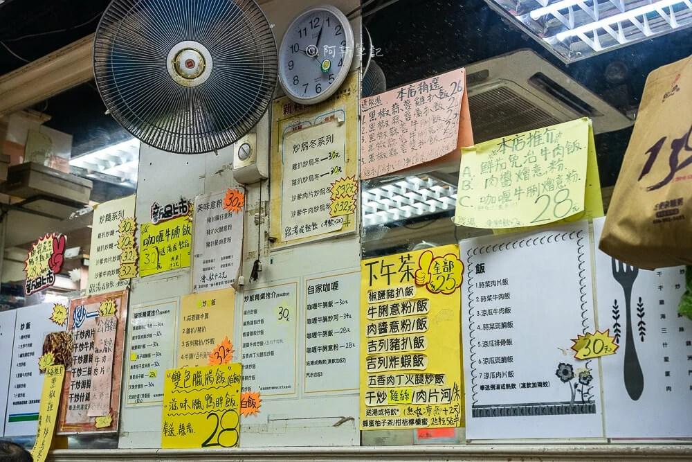 新利記,香港新利記,西灣河新利記,太安樓美食