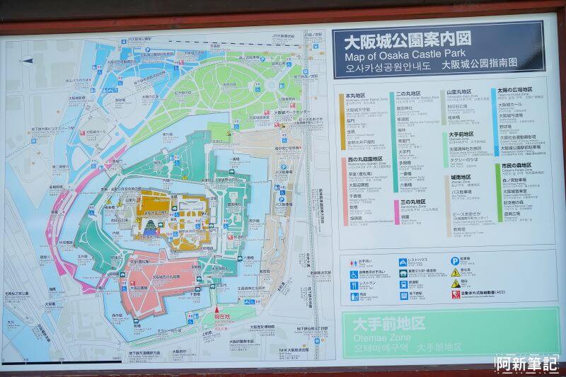 大阪城天守閣-11