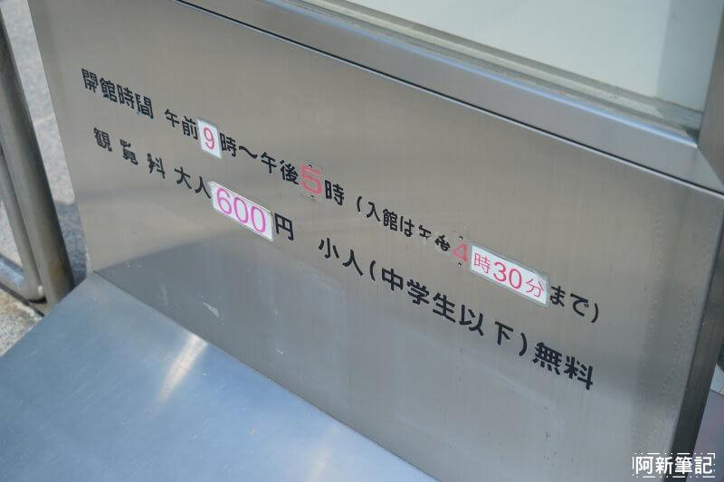 大阪城天守閣-49