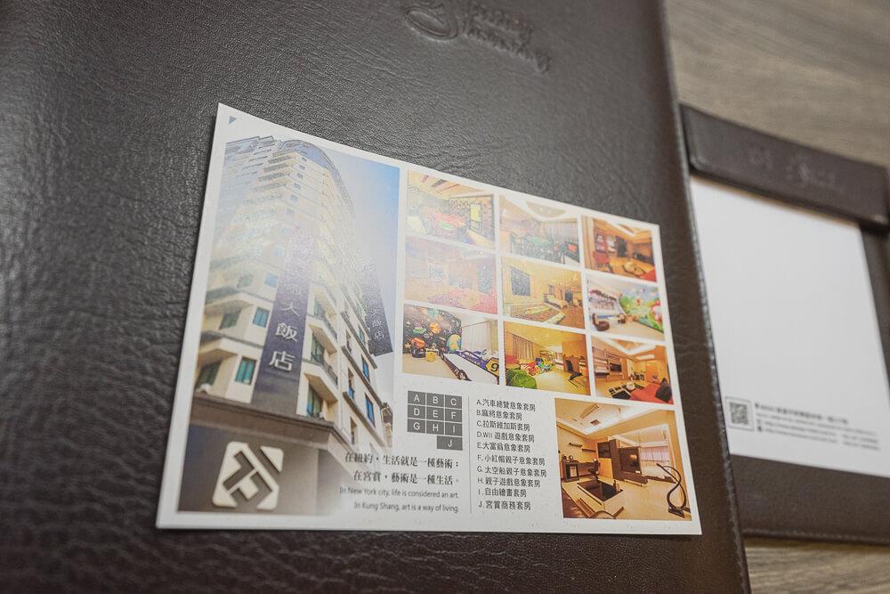 高雄宮賞藝術大飯店-31