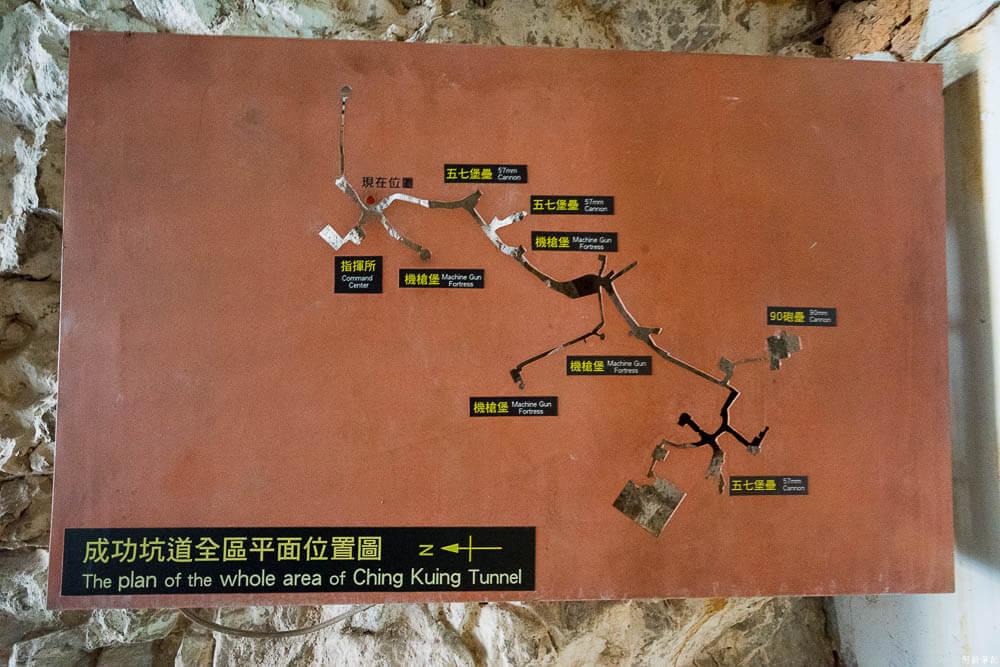成功海防坑道,金門景點,金門自由行,金門坑道