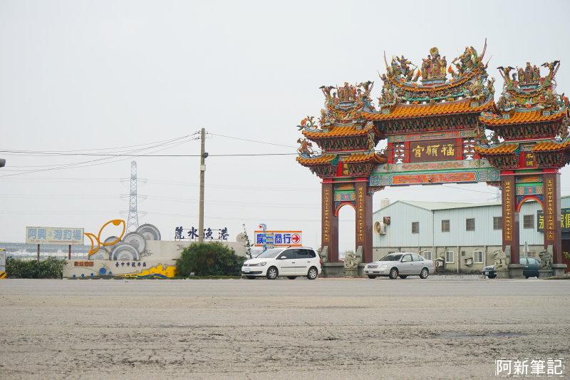 台中麗水漁港-2