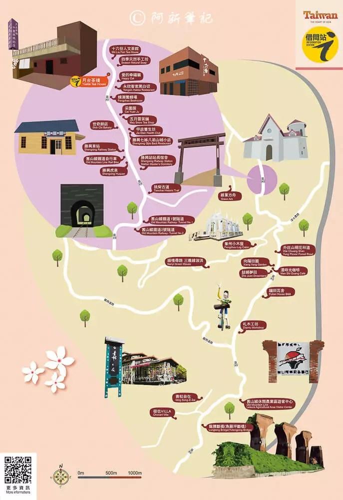 借問站,苗栗景點,月台茶棧,勝興車站,三義景點