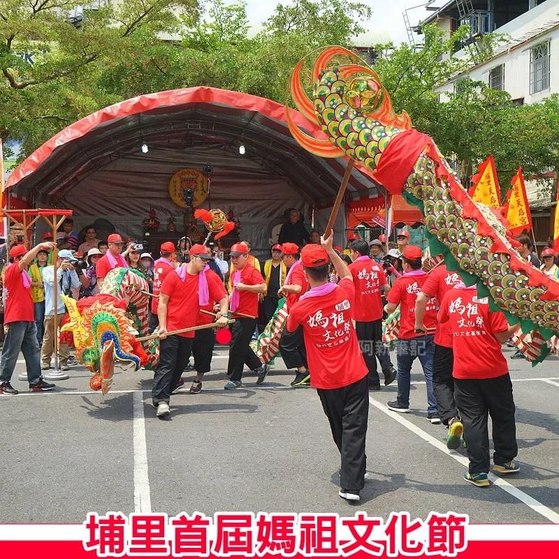 南投埔里媽祖文化節-26