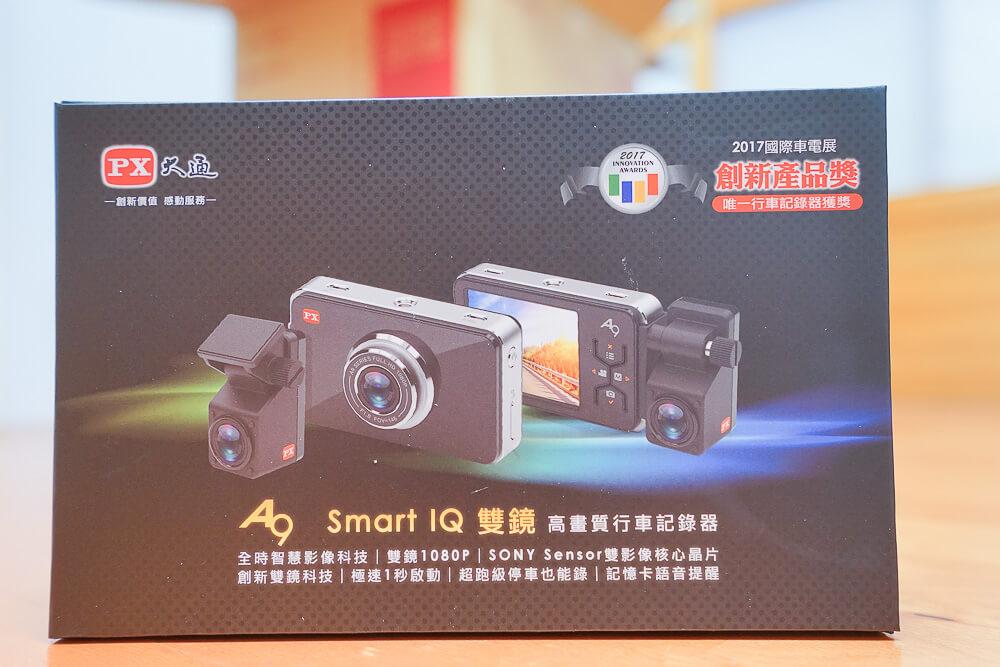 大通行車紀錄器A9-04