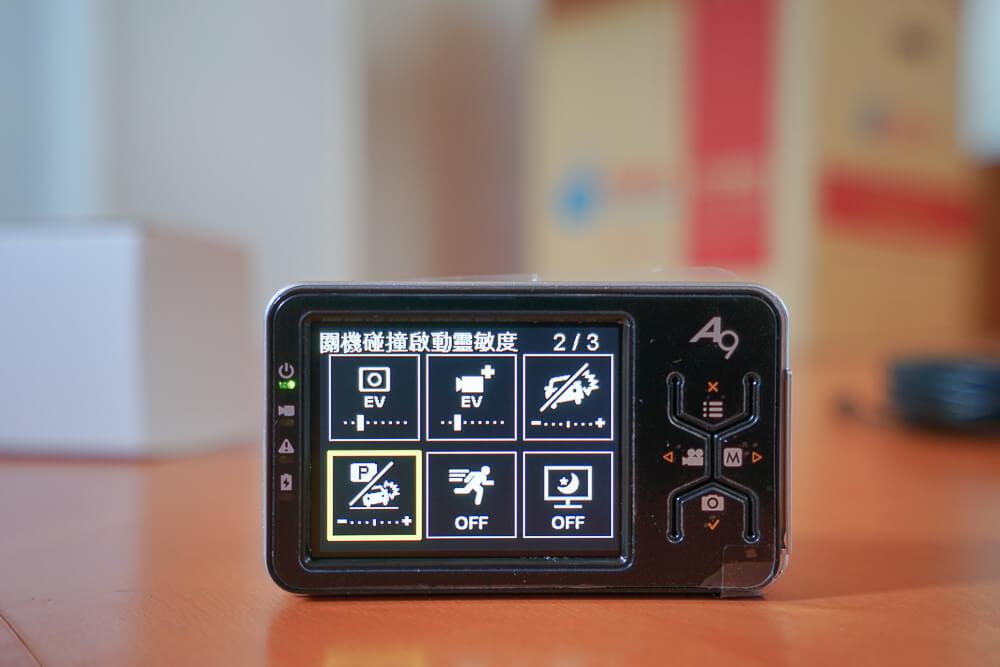 大通行車紀錄器A9-28