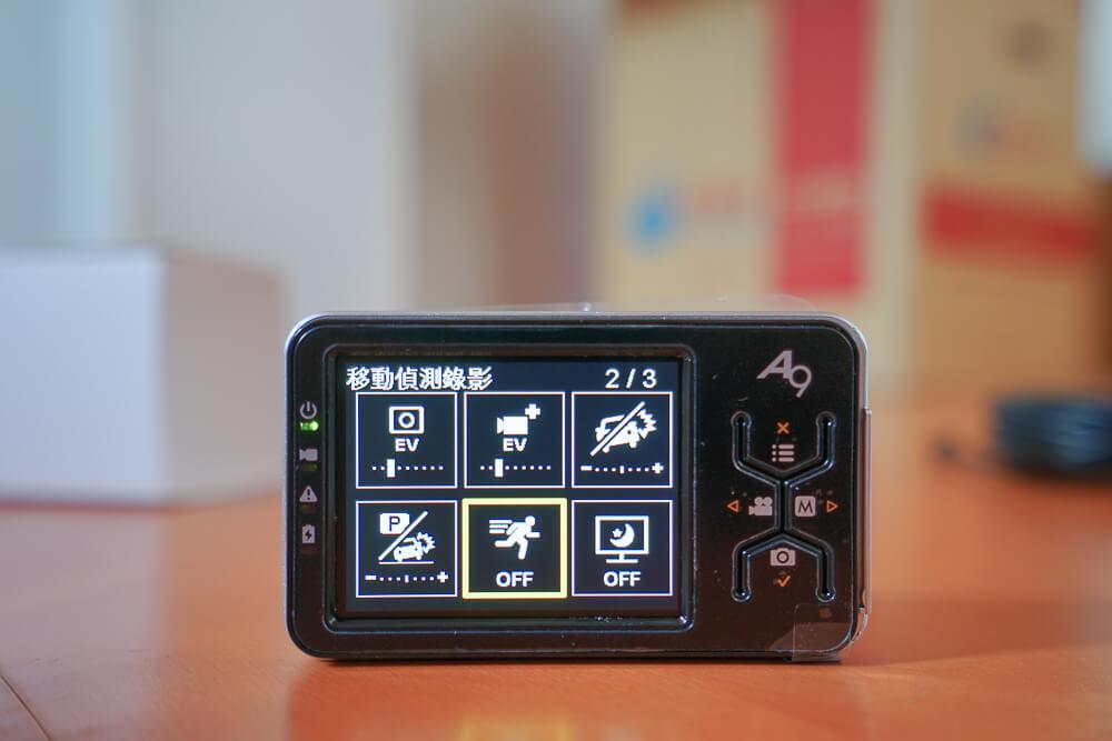 大通行車紀錄器A9-29