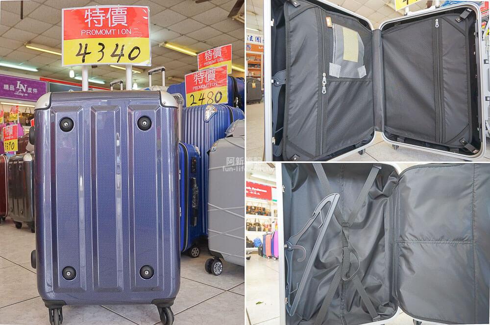 台中名品包包特賣會-48