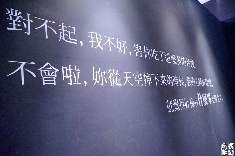 台中吉卜力的動畫世界特展-11