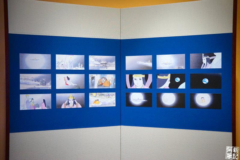 台中吉卜力的動畫世界特展-53