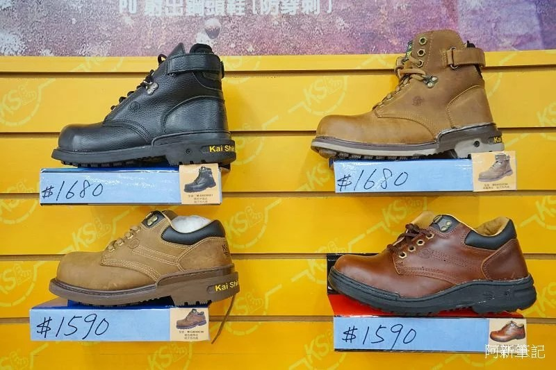 潭子鞋店特賣會-24