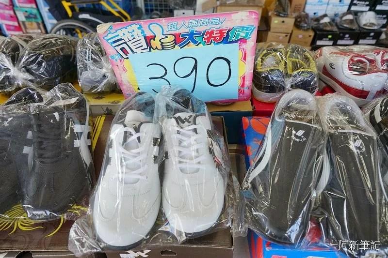 潭子鞋店特賣會-88