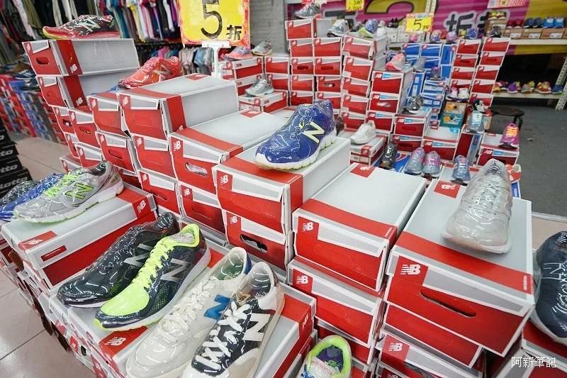 台中鞋特賣會-10