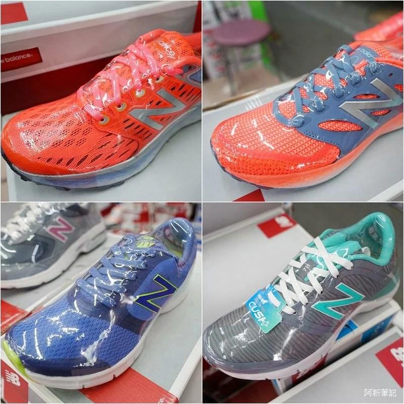 台中鞋特賣會-12