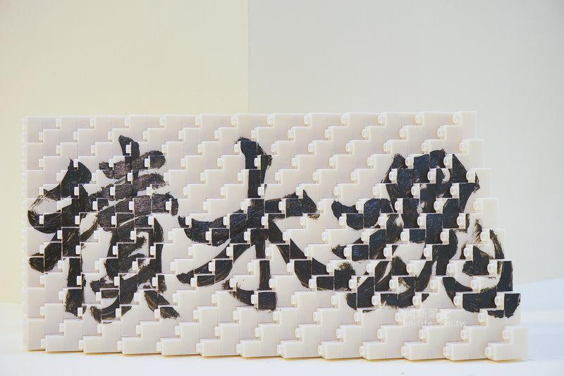 台中會動的積木特展-31