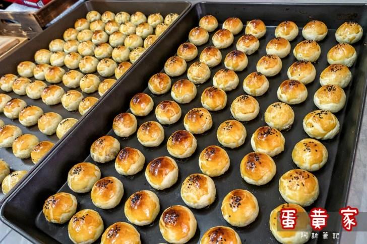 eggs huang - 熱血採訪│太平隱藏版蛋黃家,人氣蛋黃酥太晚預購吃不到