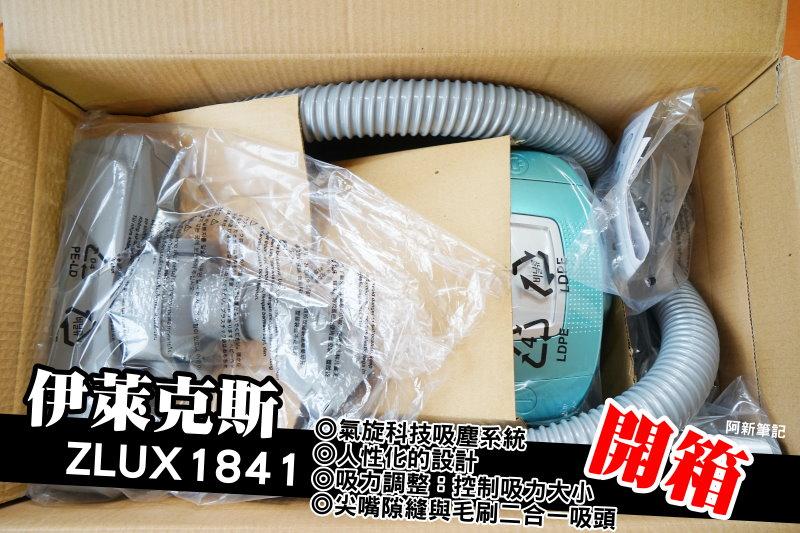 electrolux-zlux1841-25