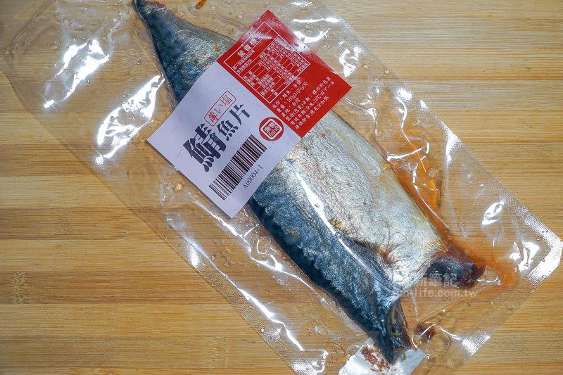 漁爸fish8-03