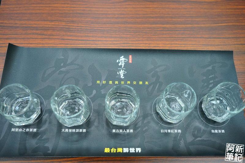 舜堂酒業品酒會-25