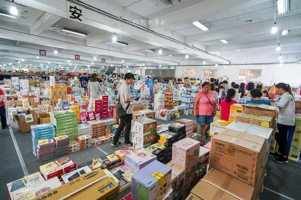 台中水哥特賣會,台中工業區特賣會,台中特賣會,台中家電特賣,台中鞋子特賣
