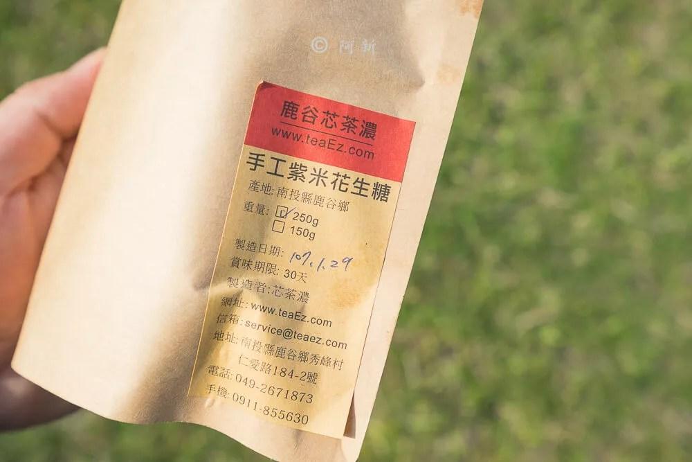 鹿谷芯茶濃凍頂烏龍茶專賣店-32