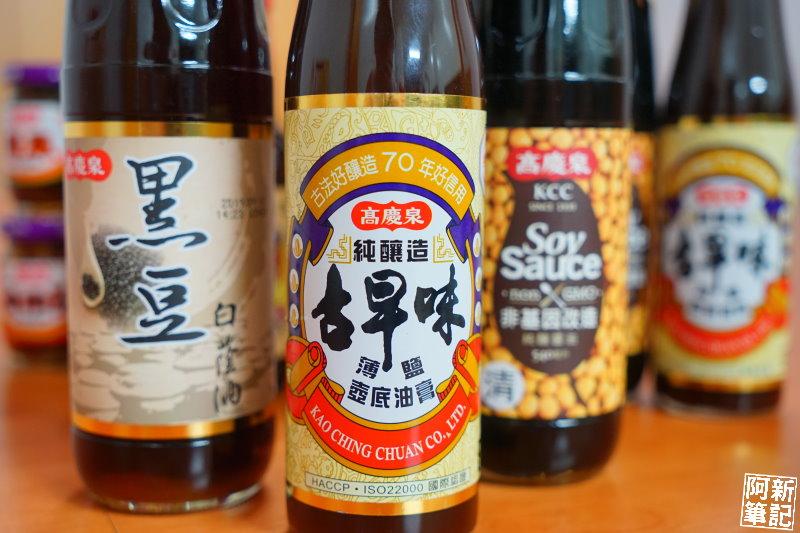 高慶泉古早味醬油-04