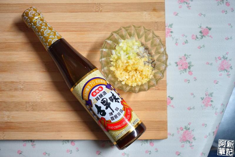 高慶泉古早味醬油-15